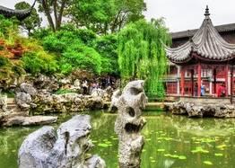 institut autour des sens_Destination_jardin_Suzhou